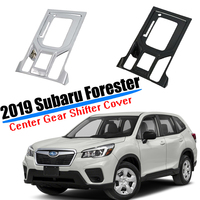 Fit for 2019 2020 Subaru Forester Center Gear Shifter Cover Trim ABS Plastic Carbon Fiber&Sliver Car Styling Car Accessories