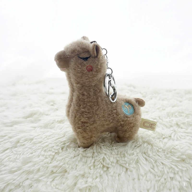 Llaveros de Alpaca coloridos de dibujos animados caballo de barro llavero suave muñeca de peluche Animal bolsa colgante juguetes llavero para chico regalo