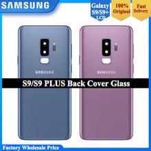 SAMSUNG carcasa de reparación de batería trasera de cristal para Galaxy S9 Plus S9 + G965 SM G965F S9 G960 SM 960F