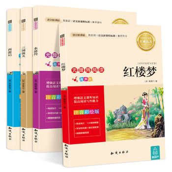 4 Books /Primary School Students Reading Extracurricular Books China 6 Year Old Children Chinese Characters Must Read Story Book