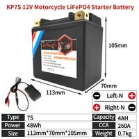 La batteria incorporata 12V della motocicletta del litio di BMS BMS sostituisce YTZ7S YTZ7S-BS CTZ7S della batteria di avviamento del motociclo LiFePO4 di KP7S 12V 4Ah