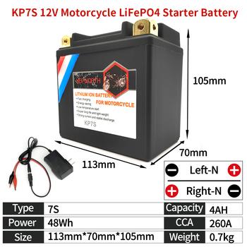 KP7S 12V 4Ah motocykl LiFePO4 akumulator startowy CCA 260A wbudowany akumulator litowo-motocyklowy BMS 12V wymień YTZ7S YTZ7S-BS CTZ7S tanie i dobre opinie KEPWORTH CN (pochodzenie) 10 5cm 11 3cm LiFePO4 Battery Akumulator do motocyklu 0 67kg Motorcycle LiFePO4 Battery 14 6V