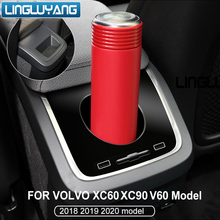 car accessories for volvo XC60 xc90 2018-2020 s60 v60 rear air outlet air conditioning row fish tank atmosphere light decoration