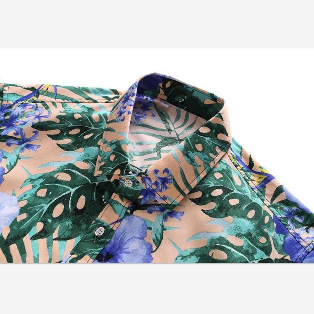 男性人格花プリントカジュアル半袖シャツファッションビーチハワイシャツ服ビッグサイズ 5XL 6XL 7XL ホリデートップ
