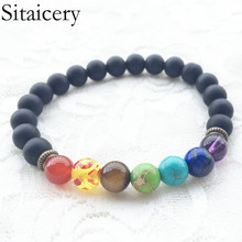 Sitaicery Black 8mm Beads 7 Chakra Healing Balance Bracelet For Men Women Reiki Prayer Stone Yoga Drop Shipping