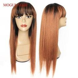 Mogulhair tanie ludzkie włosy peruka z Bang tkany maszynowo peruka łatwe nosić proste 1B 30 kolor Ombre 8-26 cal włosy indyjskie Remy Hair