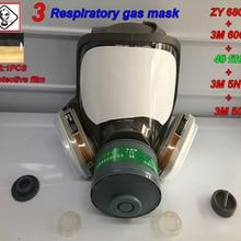 ZY 6800 респиратор противогаз 3 интерфейса многофункциональная противогаз для аммиака интегрированный токсичный газ пыль дым защитная маска