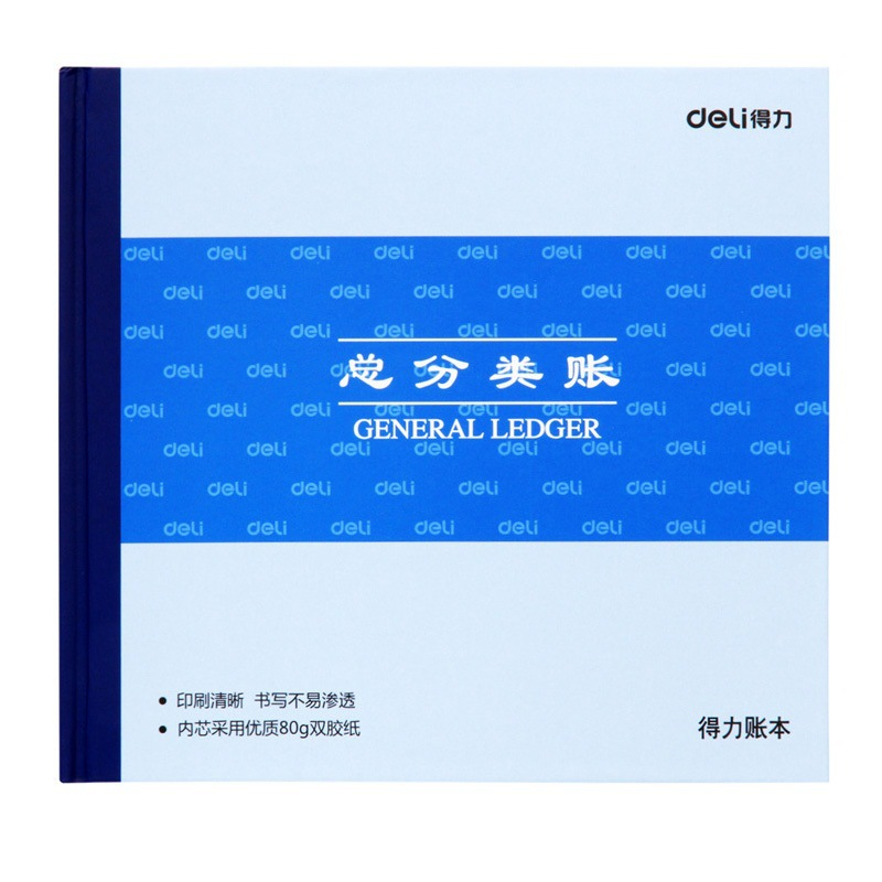 3451  24k General Ledgers 80g Double Glue Paper Inner Core Financial Ledger General Ledger Classroom Stationery Office Supplies