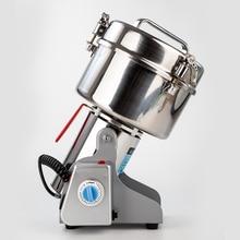 2500G 4100W зерна специи Hebals злаков Кофе сухой Еда мельница шлифовальный станок Gristmill домой медицина мукомольная дробилка