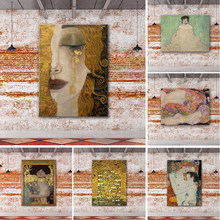Par Gustav-póster de Arte de Klimt, lienzo, decoración de arte de la pared
