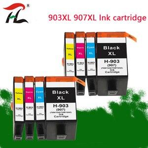 Чернильный картридж YLC, совместимый с HP 903 903XL 907, для HP OfficeJet Pro 6950/6960/6961/6970/6971, моноблок