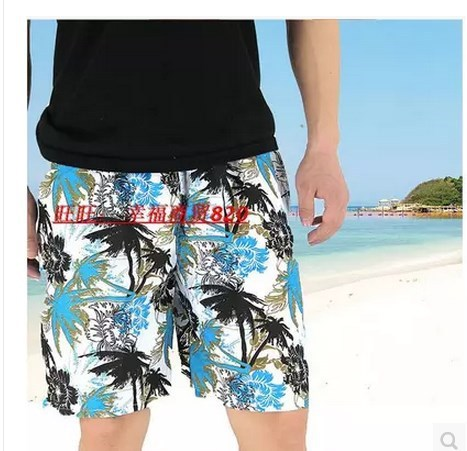 Tesco House Summer Sports Summer MEN'S Fifth Pants Thin Plus-sized Shorts Large Boxers Outer Wear Loose-Fit Shorts