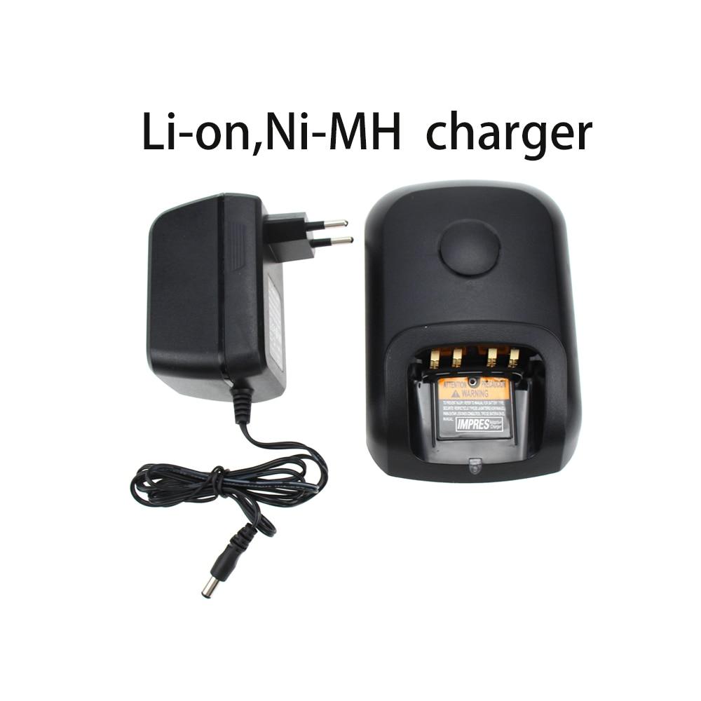 Rapid Charger Compatible For Motorola DP3400 DP3401 DP3600 DP3601 DGP4150 DGP4150+ DGP6150 DGP6150+  MTR2000 MTR3000