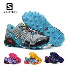 Salomon speed cross 3 CS женская обувь для занятий спортом на открытом воздухе дышащая Спортивная обувь для бега
