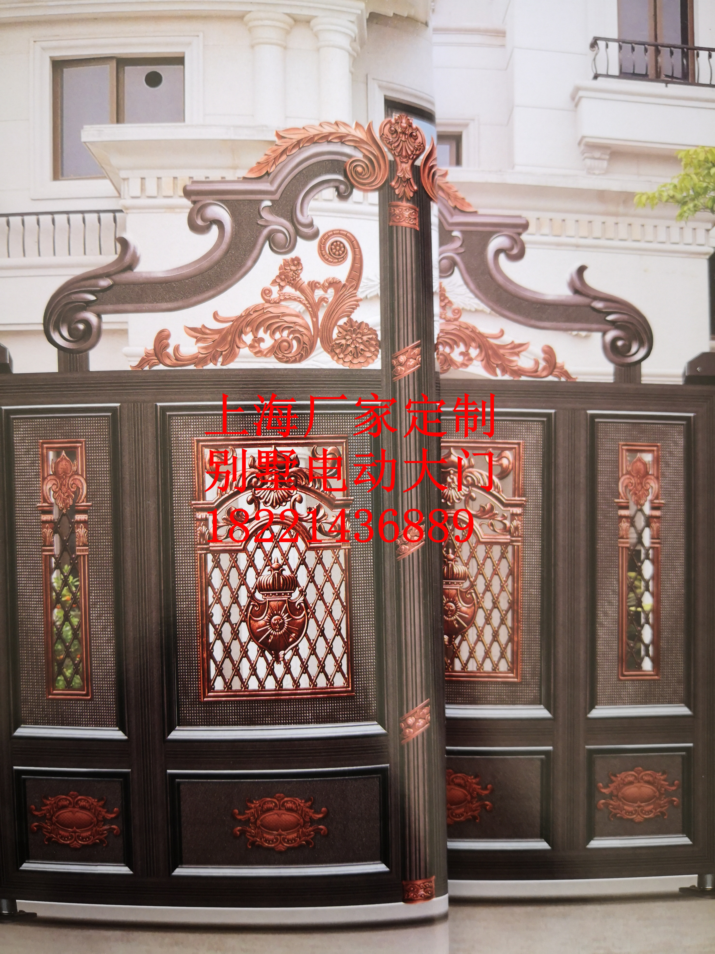 Shanghai Hench  Custom USA Australia Home Use Decorative Fancy Steel Gate