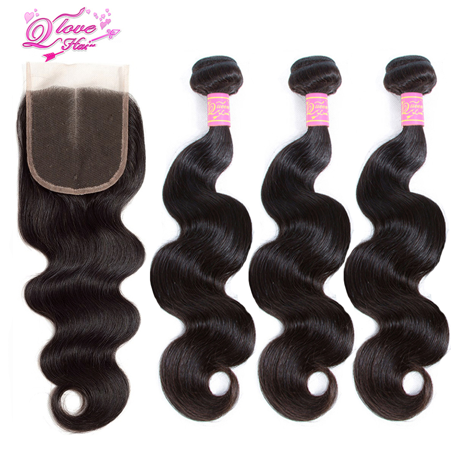 Queen Love Hair Body Wave 3 Bundles With Closure Non Remy Hair Weave Natural Color Lace Closure Malaysian Bundles  With Closure