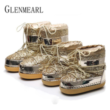 Botas DE nieve para mujer, botines DE invierno, botas cálidas DE piel para mujer, zapatos informales DE talla grande, plataforma antideslizante, color dorado