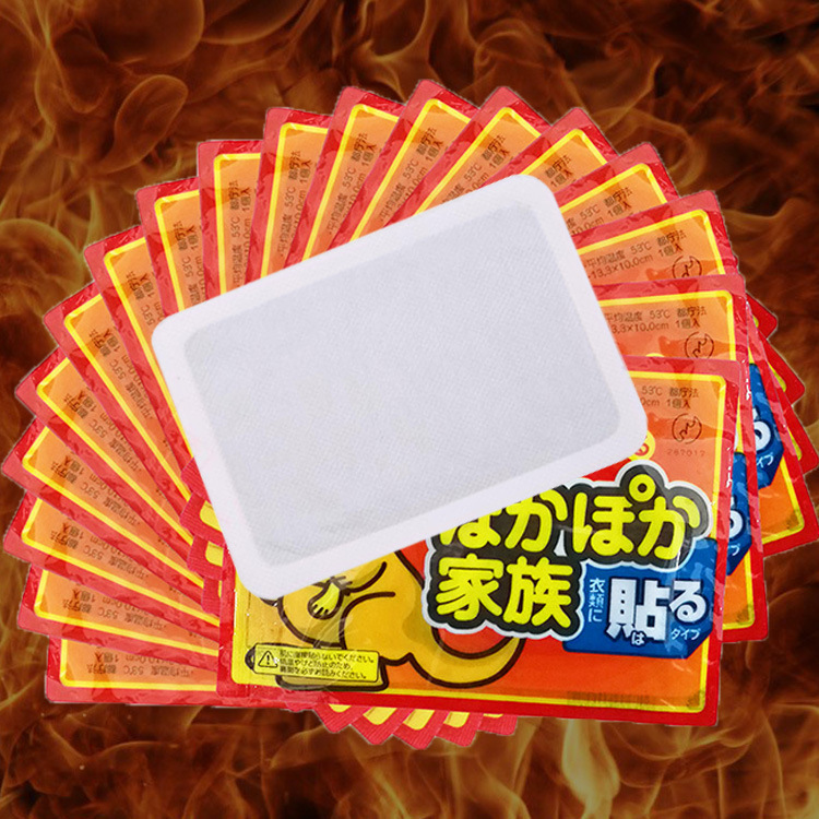 1PCS Body Warmer Stick Lasting Heat Patch Keep Hand Leg Foot Warmer Paste Pads Heating Pad