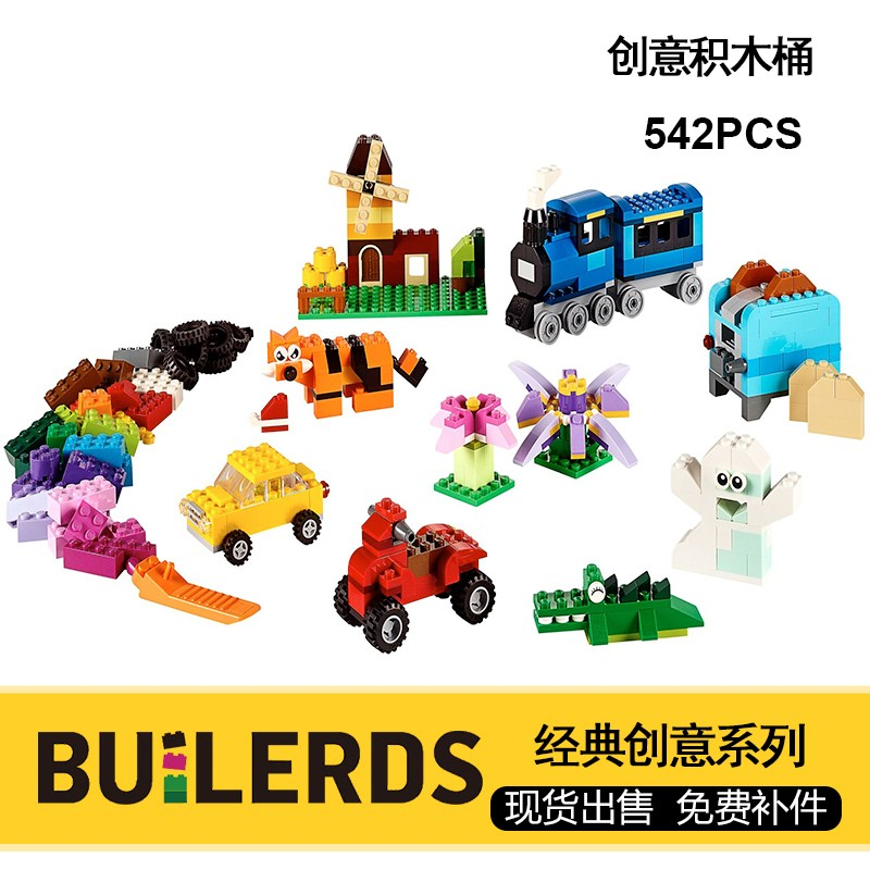 562pcs DECOOL classic Creative compatible Creator <font><b>10696</b></font> City Car Truck Animal Classics Building Blocks Toys For Children Gifts image