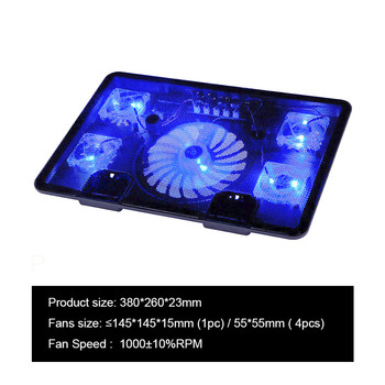 "Laptop external cooling pad 13"" 14"" 15.6"" with laptop fan port laptop radiator laptop cooling bracket exhaust fan base pad black"
