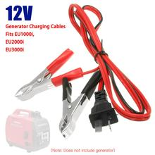 1.2M Generator Charging Cable DC 12V Charging Cables Cord Wires For Honda Generator EU1000i EU2000i Car Cable generator accessories magnetic oil dipstick gas adapter kit for honda eu1000i eu2000i eu3000i eu1000 eu2000 eu3000 generator red