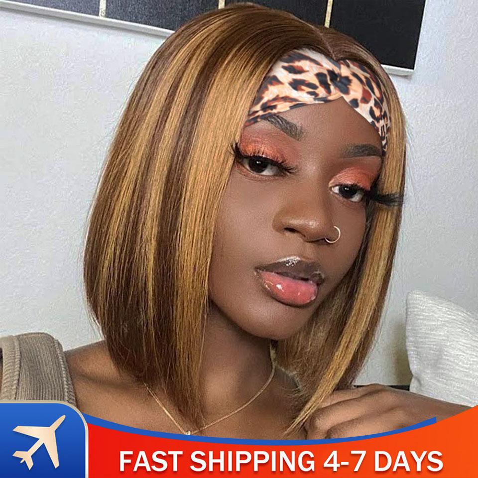 Парик из натуральных волос для женщин, бразильские Прямые головные уборы, мягкие волосы, с прямыми волосами, коричневого цвета