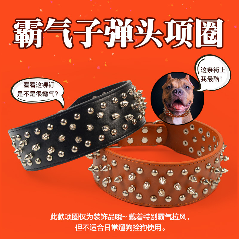 Large Dog Neck Ring Punk Style Men's Rivet Dog Bullet Medium-sized Dog Cool Cool Bulldog Leather Collar Pet Supplies