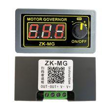 Controlador de Motor DC 5-30V PWM codificador de velocidad ajustable frecuencia de servicio 5A Max 15A 4XFD