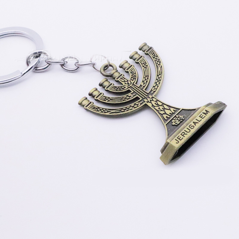 Men Candlestick Jewelry Key Chain Party Gift Keychains Dropshipping Jewelry Judaism Menorah Star Of David Gift
