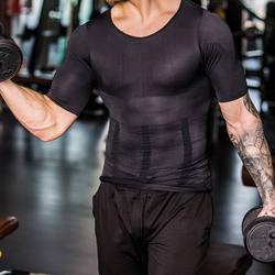 2019 Мужская облегающая Облегающая рубашка без рукавов, облегающие Топы Abdo для мужчин, фитнес, эластичная, красота, облегающие жилеты для