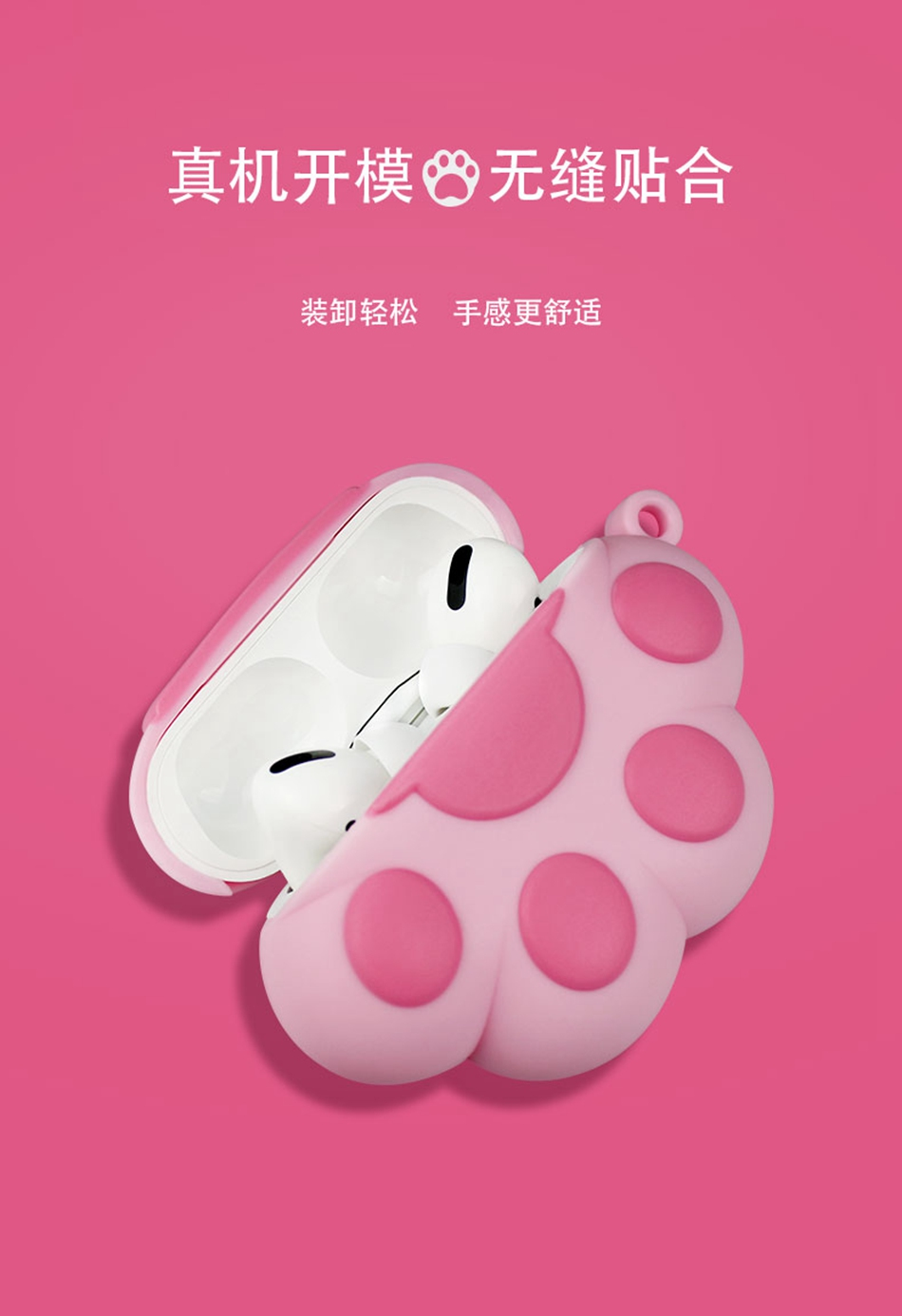 Cartoon Silicone Case for AirPods Pro 177