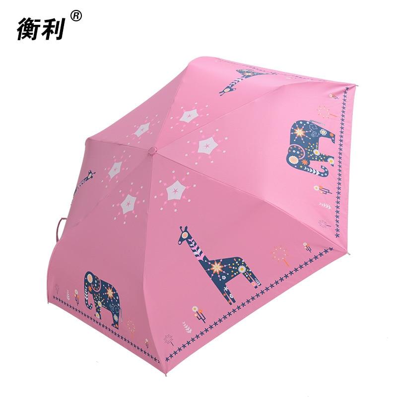 Three Fold Hand Open Parasol Zero Translucent UV-Protective Folding Umbrella Creative Ultra-Light Pencil Umbrella Children Umbre