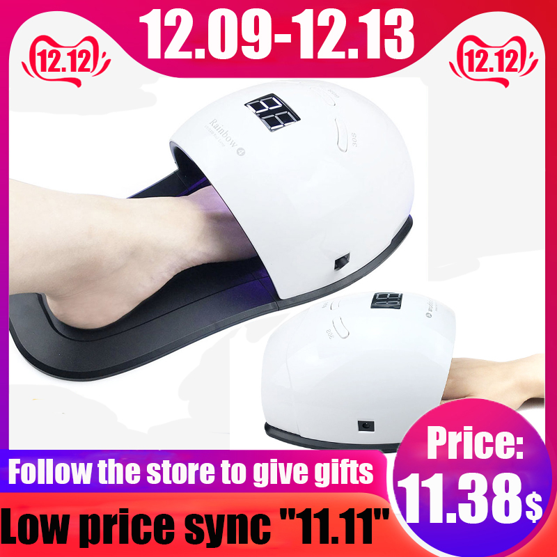 Nail Dryer 48W UV Lamp Rainbow 4 For Gel Varnish Drying with 30pcs LEDs Fast Dry Nail Machine With Feet Bottom