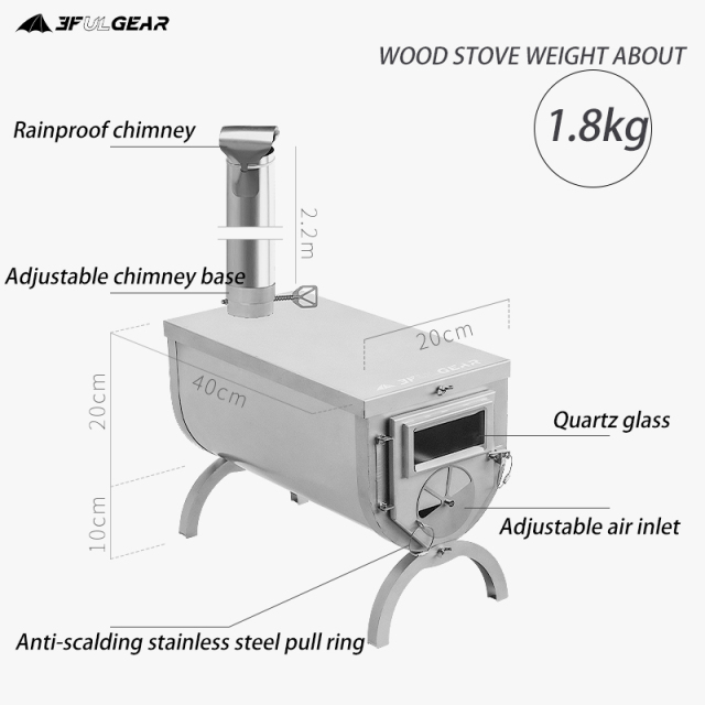 3F UL GEAR 304 Stainless heating stove wood stove Hot tent 2