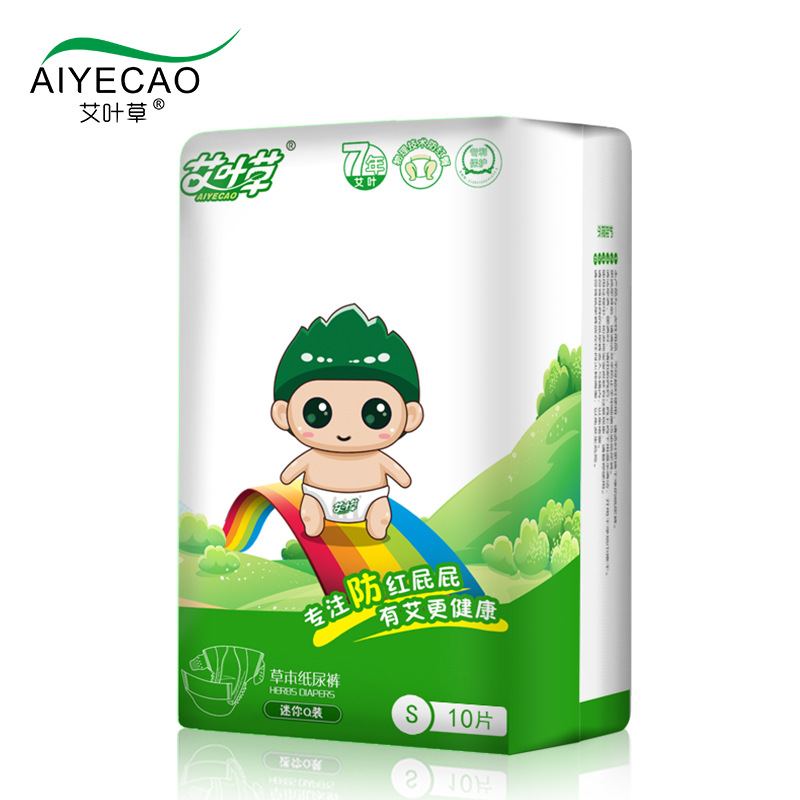 Moxa Leaf Grass Limited Edition Limited Edition L Code 8-Piece-Herb Hip Pad Diapers Lightweight Travel Pack Genuine Product Supp