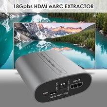 18Gbps HDTV Audio Extractor ARC eARC HDTV Splitter Adapter HDTV To Audio Extractor for Amplifier Soundbar Speaker HDTV