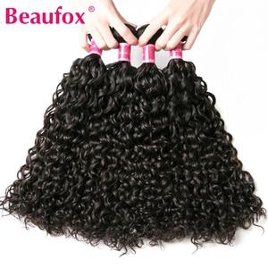 Beaufox малазийские волнистые пряди Remy человеческие волосы пряди для наращивания 1/3/4 шт в партии натуральные цветные пряди для волос