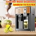220 В 550 Вт Электрический диспенсер для воды Настольный охладитель холодной и горячей воды для льда нагреватель питьевой фонтан для домашнег...