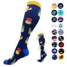 Новые весенние женские носки с забавными принтами, красочные Компрессионные носки для отдыха, счастливый набор носков Harajuku, носки для катания на коньках, хлопковые носки, сохраняющие тепло AB