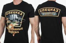 Хлопковая классическая мужская футболка с эмблемой рыбалки специального