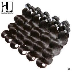Doczepy typu Body Wave 5 sztuk 10 sztuk dużo brazylijski włosy wiązki wyplata ludzkich do przedłużania włosów 30 Cal naturalny kolor darmo wysyłka