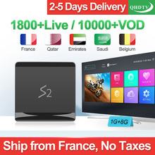 Arabic France IPTV QHDTV 1 Year S2 Android 8.1 1+8G RK3229 IPTV Subscription Netherlands Belgium Lebanon QHDTV IP TV Set Top Box iptv subscription iptv 1 year ip tv box android s905w 4k iptv arabic france belgium netherlands algeria lebanon tunisia ip tv