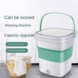 220V Mini Foldable Washing Machine Portable Ozone Sterilization Ultrasonic Household Dehydration Underwears Socks Wash Machine