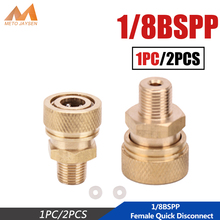 Male Coupling-Connector Paintball Pcp Air-Refilling-Fittings M10x1 Copper Socket 8mm