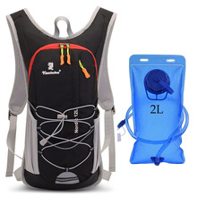 12L Sports Backpack Outdoor Riding Hydrated Marathon Running Water Bag Ultra Light Camping Mountaineering Bags