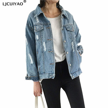 LJCUIYAO Vintage Fashion Women Jacket Solid Casual Loose Coat Plus Size The Upcycled Trucker Female Turn-Down Collar Clothes image