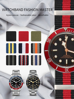 Canvas Nylon Watchband Nato Strap for Tudor 1958 for Huawei GT Smart Sports Watchstrap Colorful Military Bracelet Man 21mm 22mm