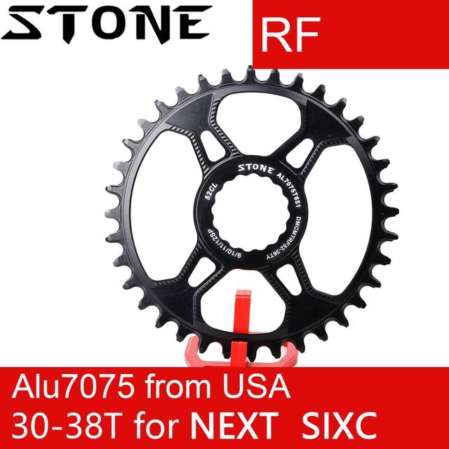 Plateau en pierre pour RF Next SL RF SIXC Turbine Atlas AEffect Cinch 3.5MM décalé 30 32 34 36 38T roue de vélo vtt