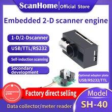 ScanHome 1D 2D barcode scanner engine module embedded scanner module qr pdf417 code reader  SH-40