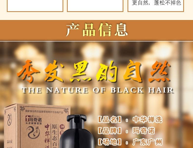 Mokeru 1pc natural preto shampoo tintura rápida